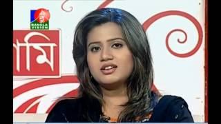 আমার আমি: কন্ঠশিল্পী ন্যান্সি এবং অভিনেতা মোশাররফ করিম May 10 2014