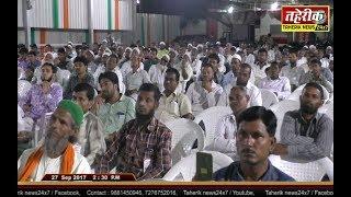 Nanded Newn : ''Hamara corporator kaisa ho''   M.P.J. program news