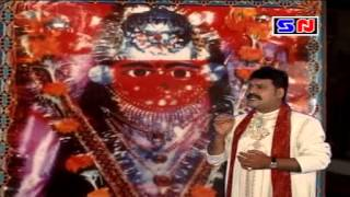 Ma Harsiddhi Na Darshan (Live Aarti)
