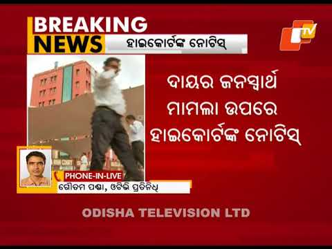 Orissa HC issues notice to CBI