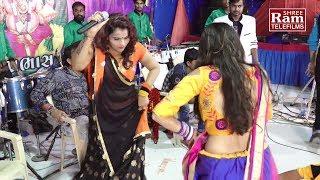 Kajal Maheriya ||Chandaliyo Hed Utavado ||Ganpati Utsav Live 2017||Part-4 ||Somnath ||Full HD Video