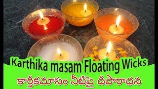 floating wicks / vattulu for Karteekamasam / diwali / deepavali decoration.