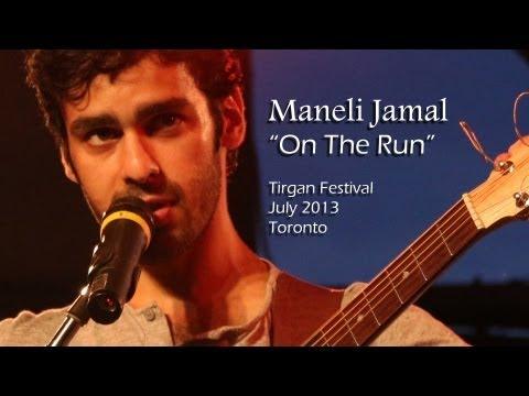 Maneli Jamal - Tirgan Festival - July 2013, Toronto