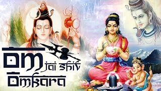 POWERFUL SHIVA BHAJANS :- OM JAI SHIV OMKARA | शिव आरती - LORD SHIVA AARTI - VERY BEAUTIFUL SONGS