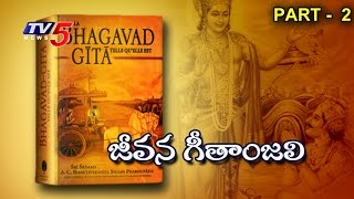 Gita Jayanti Special | Special Show With Gangadhara Sastry About Bhagavad Gita | Part #2 | TV5 News