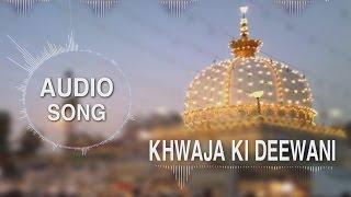 Khwaja Ki Deewani - Qawwali | Full Audio Song | Neha Naaz | Jholi Bharo Hamari | Sonic Islamic