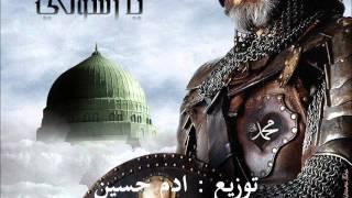 نشيد صلى الاله وسلم - احمد السعدي Salla Alilah- Ahmed Alsaady