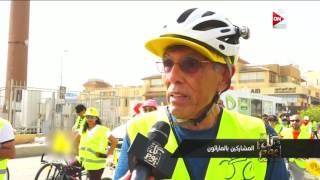 كل يوم - مارثون الشيخ زايد للدراجات .. حافظ على صحتك برة صالات الرياضة