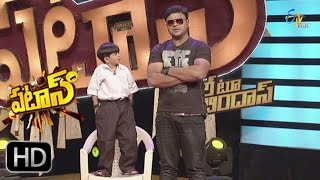 Patas | Bullet Bhaskar | 16th November 2016 | ETV Plus