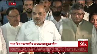 Amit Shah Mourns The Death Of Atal Bihari Vajpayee