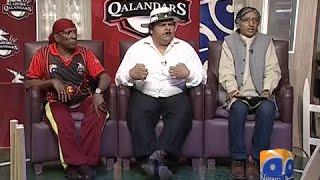 Khabar Naak 6 February 2016 Lahore Qalandars PSL