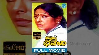 Doctor Bhavani Full Movie - Sharada   Bhanuchander   Vani Viswanath