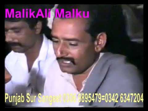 Xxx Mp4 Akhyan De Wich Mahi Wasda Malik Ali Malku 3gp Sex
