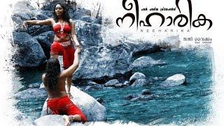 Neeharika | Malayalam Full Movie | Malayalam Movie Online | Ft. Hima Shankar Kaamsutra 3D Star