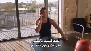 Bad johnson مترجم للعربية كامل