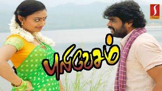 Latest Tamil Full Movie | HD Movie | Latest Tamil Action Movie | New Upload