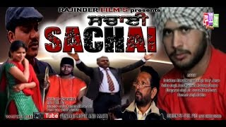 Sachi , A Truth | Punjabi Full Movie | Punjabi Latest Movies 2015 | Punjabi Popular Movies