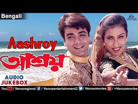 Xxx Mp4 Aashroy Bengali Movie Songs JUKEBOX Prosenjit Chatterjee Rituparna Bengali Romantic Songs 3gp Sex