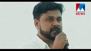 Dileep talks about CID Moosa second part | Manorama News