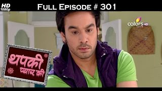Thapki Pyar Ki - 27th April 2016 - थपकी प्यार की - Full Episode (HD