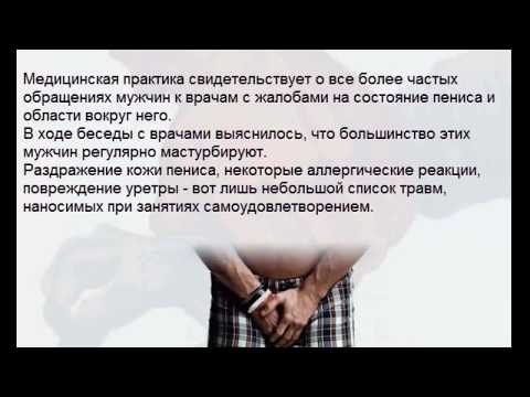 devushka-smotrit-kak-drugaya-drochit-parnyu