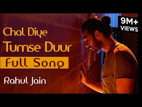 Xxx Mp4 Chal Diye Tumse Door Unplugged Cover Rahul Jain Spotlight 2 Tune Lyrico 3gp Sex