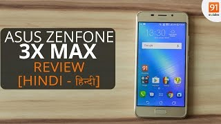 ASUS Zenfone 3s Max Hindi Review: Should you buy it in India?[Hindi-हिन्दी]