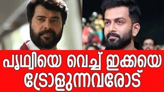 Malayalam youth stars including Prithviraj should salute Mammootty for this