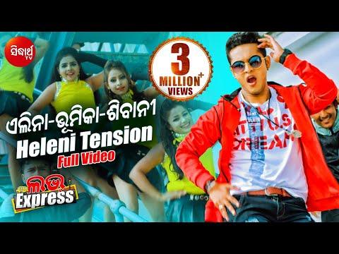 Xxx Mp4 Full Video Elina Bhumika Sivani Mo Pain Heleni Tension Love Expres I Swaraj Sunmeera 3gp Sex