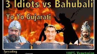 Yo Yo Gujarati - 3 idiot class