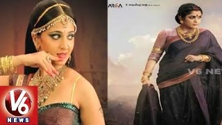 Bahubali Part-2 Release Date Confirmed  || Tollywood Gossips || V6 News