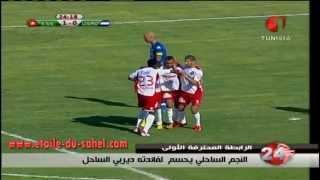 Ligue 1 - 1ère journée (MAJ) - ESS/USMo (3-0) - Les buts