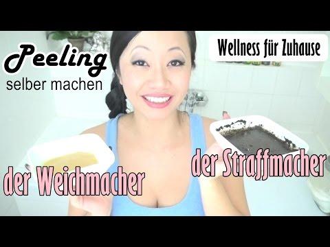 Xxx Mp4 PEELING SELBER MACHEN DIY Kaffee Peeling Zucker Peeling Wellness Für Zuhause By TyrasWorld 3gp Sex