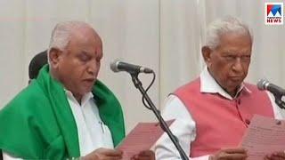 യെഡിയൂരപ്പ കസേരയില്; ഇനി..? | Yeddyurappa | Karnataka CM