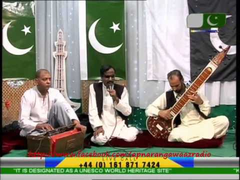 Hafiz Mazhar & Ch Mukhtar - Pothwari Sher - Wanga - UK - 2013 [0678]