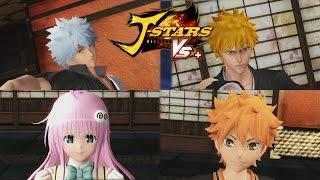 Gintoki Sakata & Lala Satalin Deviluke VS Ichigo Kurosaki & Shoyo Hinata | J-Stars Victory VS+
