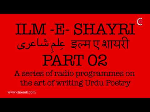 Xxx Mp4 Ilm E Shayri The Art Of Urdu Poetry Part 2 39 Arooz Prosody 3gp Sex
