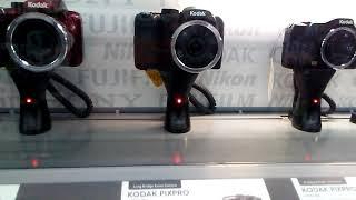 Walmart cameras