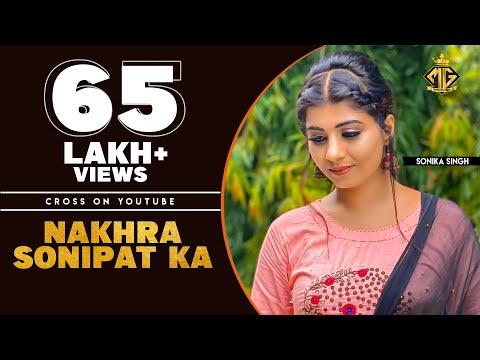 Xxx Mp4 Nakhra Sonipat Ka Rahul Kadyan Sonika Singh New Haryanvi Songs 2018 Mg Records 3gp Sex