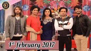 Good Morning Pakistan - 1st February 2017 - ARY Digital Morning Show
