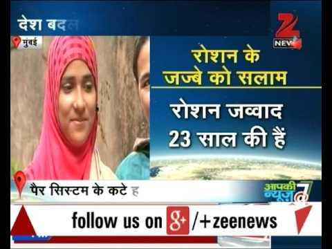 Mumbai: A Muslim hadicaped girl becomes doctor