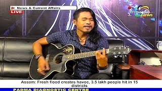 SUREN (Renowned Singer) On Manung Hutna 12 August 2017
