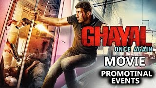 Ghayal Once Again (2016) Movie Promotional Events | Sunny Deol, Soha Ali Khan, Om Puri