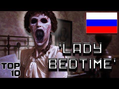 Xxx Mp4 Top 10 Scary Russian Urban Legends 3gp Sex