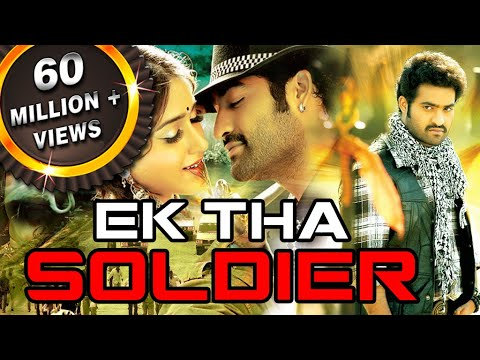 Xxx Mp4 Ek Tha Soldier Shakti Hindi Dubbed Full Movie Jr NTR Ileana D Cruz 3gp Sex