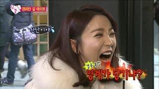 【TVPP】Hong Jin Young - Cause Jealousy, 홍진영 - 질투 유발자! 피자도 끼부리며 먹는 진영 @ We Got Married