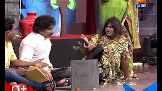 Chala Hawa Yeu Dya - 2 Of 11th December 2016
