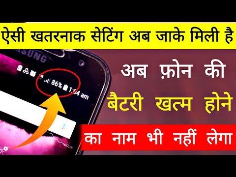 Xxx Mp4 Aisi Khatarnak Setting Ab Jake Mili HaiAb Phone Ki Battery Khatm Hone Ka Naam Bhi Nahi Legi 3gp Sex