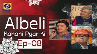 Albeli... Kahani Pyar Ki - Ep #08