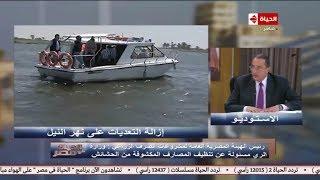 الحياة في مصر | السيد شلبي: المصارف الزراعية في مصر يبلغ طولها 22 ألف كيلو متر